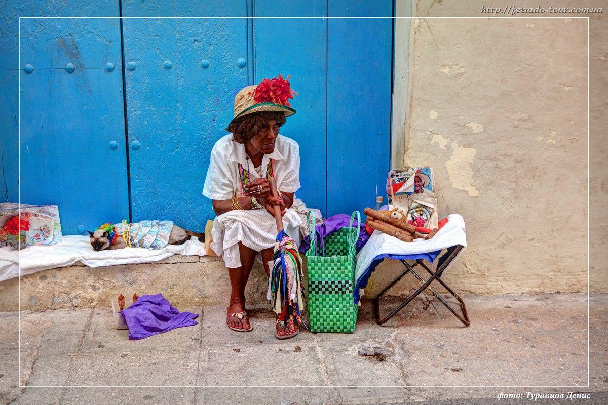 Возможности украинской торговли на Кубе